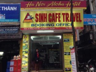 Hanoi Aloha Hotel