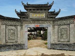 フアンシャン イーシャン アカデミー イン (Huangshan Yishan Academy Inn)