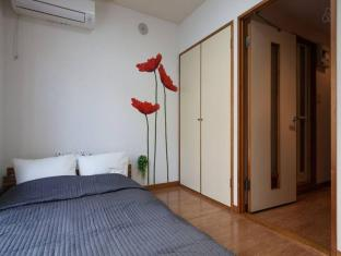 Quiet & Cozy Apartment #2