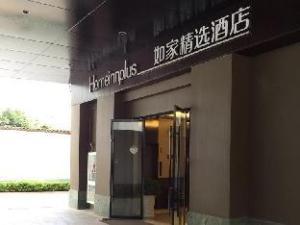 Home Inn Plus Kunming Qingnian Road Jinying Square