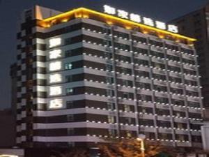Home Inn Plus Kunming Cui Hu