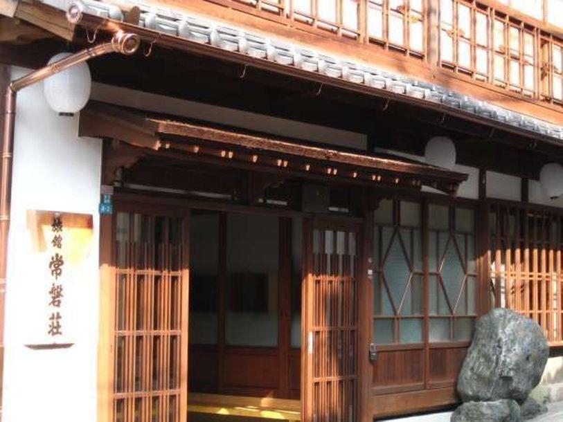 Dogo Onsen Ryokan Tokiwaso