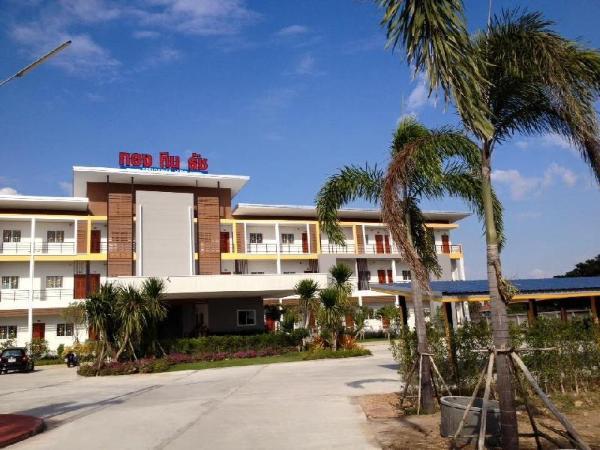 Tong Tin Tat Residence View Kalasin