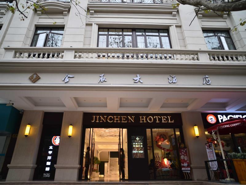 Shanghai Jinchen Hotel