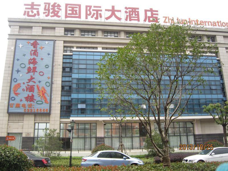 Shanghai Zhijun International Hotel