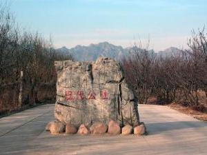 Lao Zhang Inn Xiandai Gongshe