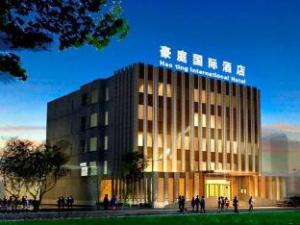 Beijing Haoting International Hotel