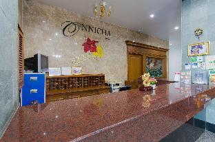 %name โรงแรมออนนิชา ภูเก็ต