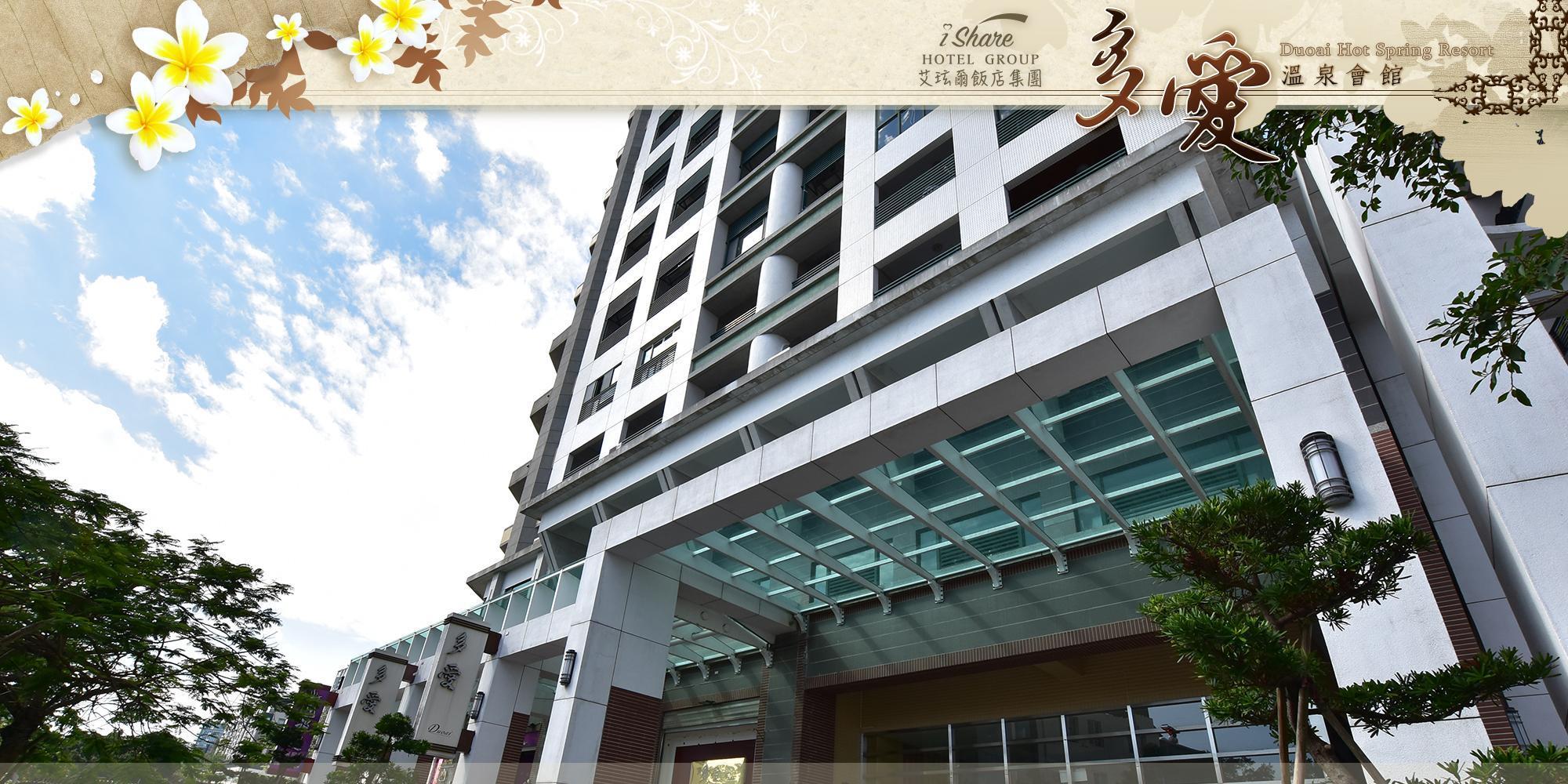 DUOAI HOT SPRING HOTEL