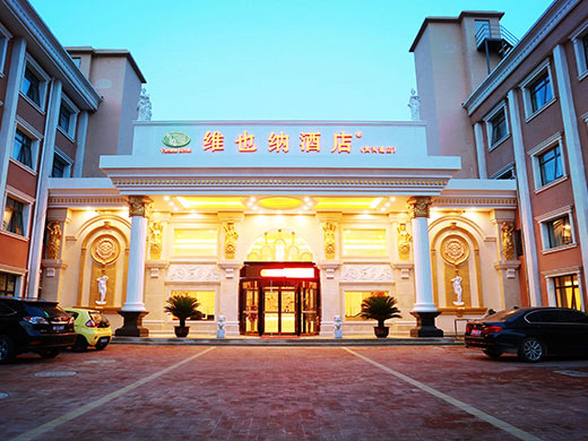 Vienna Hotel Wuhan Jiefang Avenue Branch