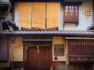 Kumomachiya Gion Holiday House
