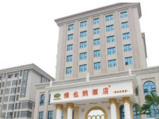 Vienna Hotel Zhengzhou Airport Branch