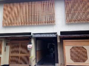 Kyoto Villa Sound