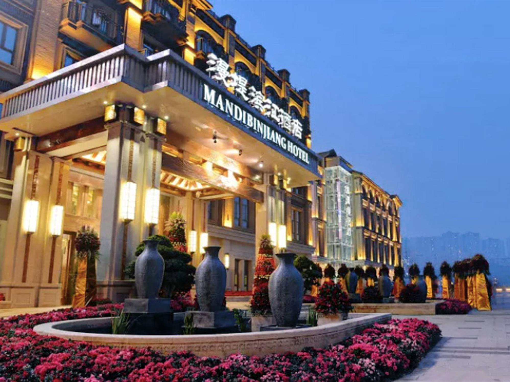 Chongqing Riverside Hotel