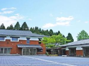 Otaiko Hills