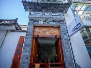Dali Guan Lan She Inn
