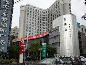 Rundu Hotel Hongqiao Gubei