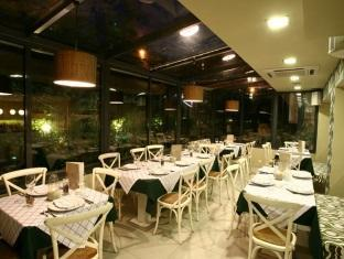 Galaxy Hotel Athens - Restaurant