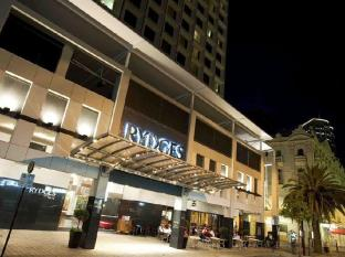 Rydges Hotel Perth - Exterior