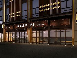 Chengdu Boke Manor Zen Tea Hotel