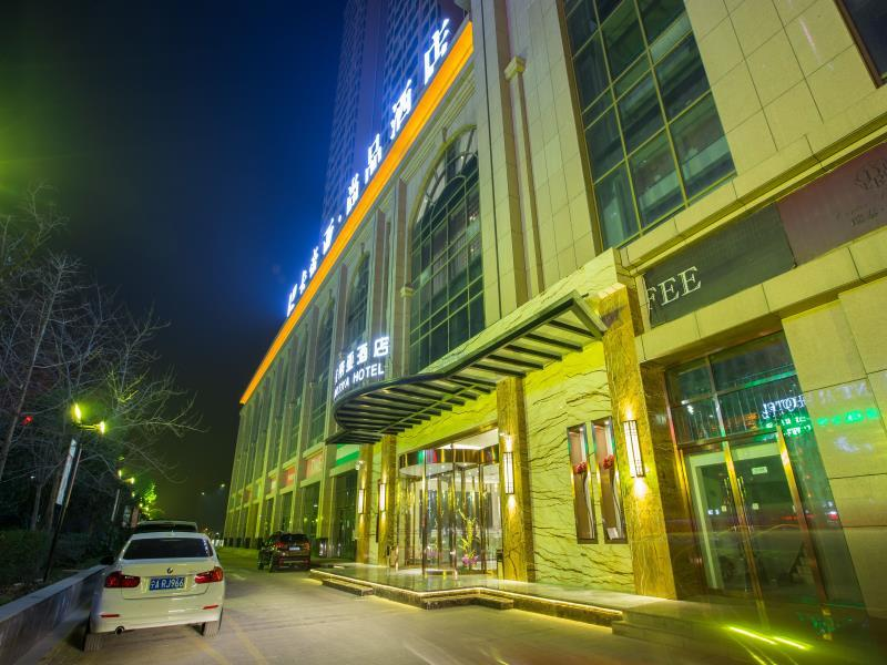 Xian Cartiya Hotel