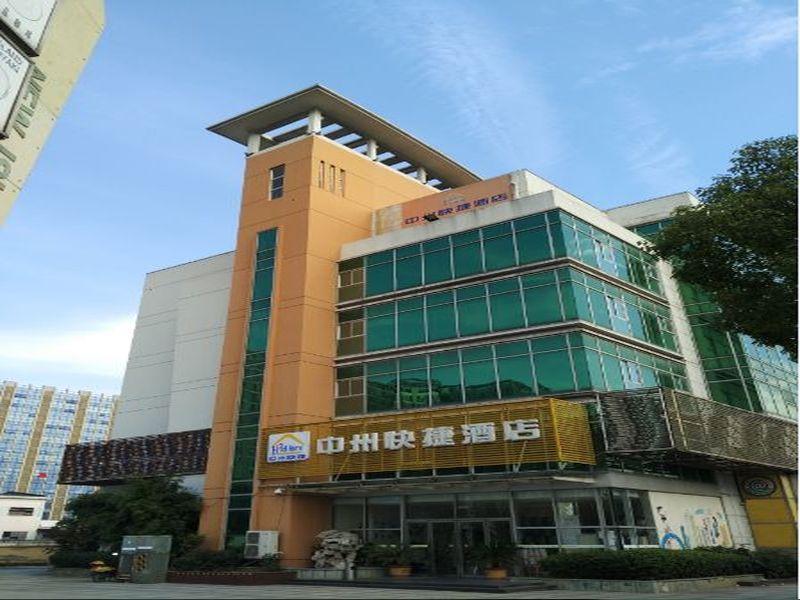 Hanting Hotel Suzhou Suli Road Branch
