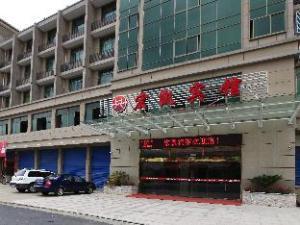 Hangzhou Tonglu Hong Kai Hotel