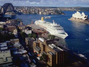 Four Seasons Hotel Sydney Sydney - Full Harbour View
