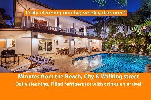 Villa Waree, 5 minutes  walking street / beach วิลลา วารี