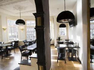 Quentin Amsterdam Hotel Amsterdam - Lobby