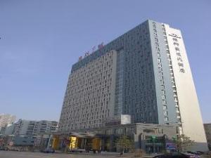 Starway Hotel Shengyang North Station Branch