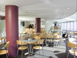 Quest Auckland Auckland - Restaurante