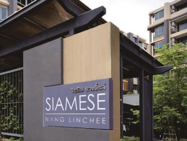 Roomme Hospitality Nang Linchee Bangkok