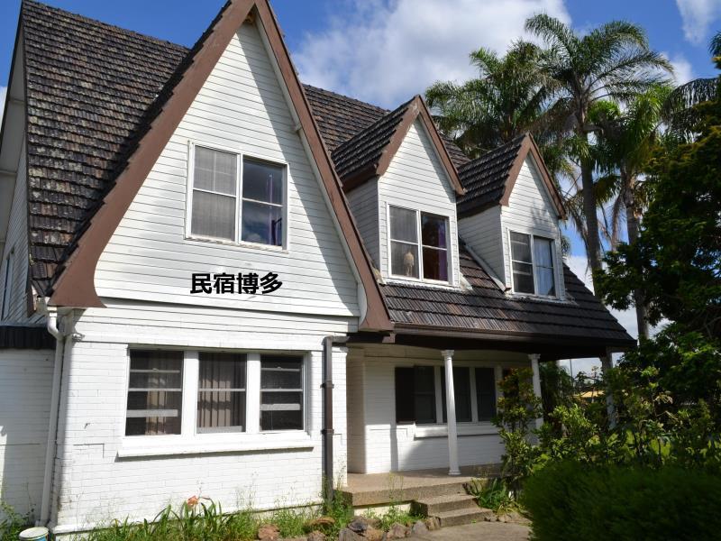 Hakata Guest House