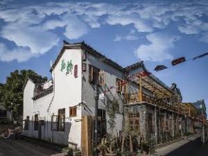 Hangzhou Flower Inn