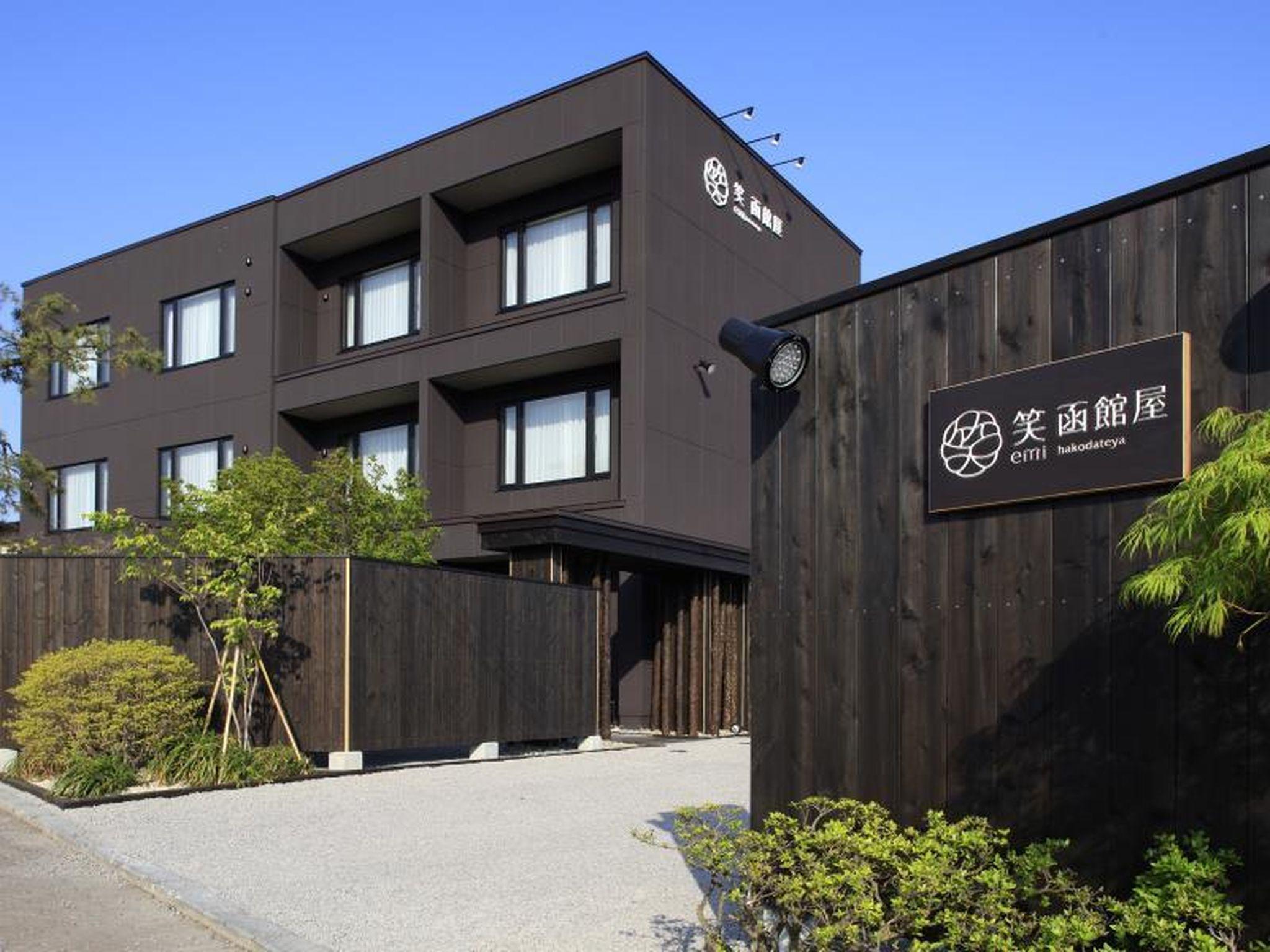 EMI Hakodateya