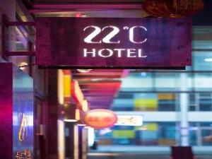 Harbin 22 Degrees Celsius Boutique Hotel