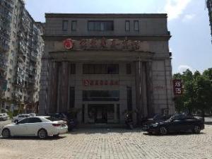Hangzhou Tonglu Jiajing Hotel