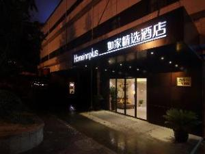 Homeinnplus-Shanghai Lujiazui EXPO Park