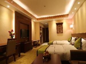 Shangri-La Balagezong Tibetan Ecological Hotel