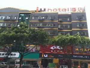 關於IU酒店廣州京溪南方醫院地鐵站店 (IU Hotel Guangzhou Jingxi Southern Hospital Metro Branch)