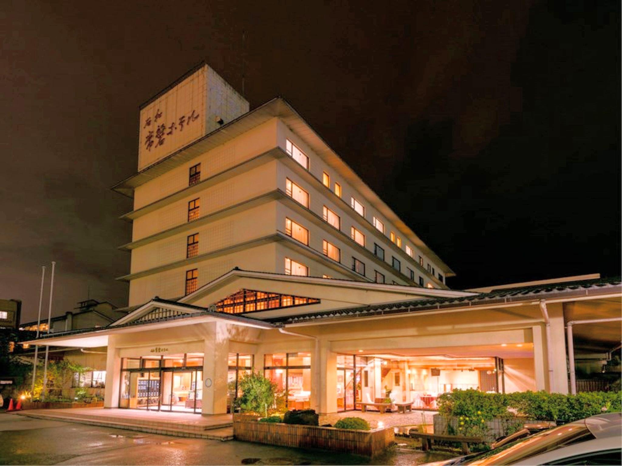 Isawa Onsen Tokiwa Hotel