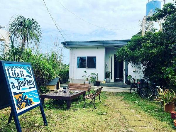 Guest House LIFE IS A JOURNEY Okinawa Main island