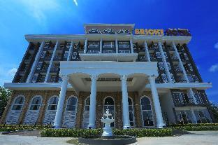 ブライト ホテル コンケーン Bright Hotel Khon Kaen