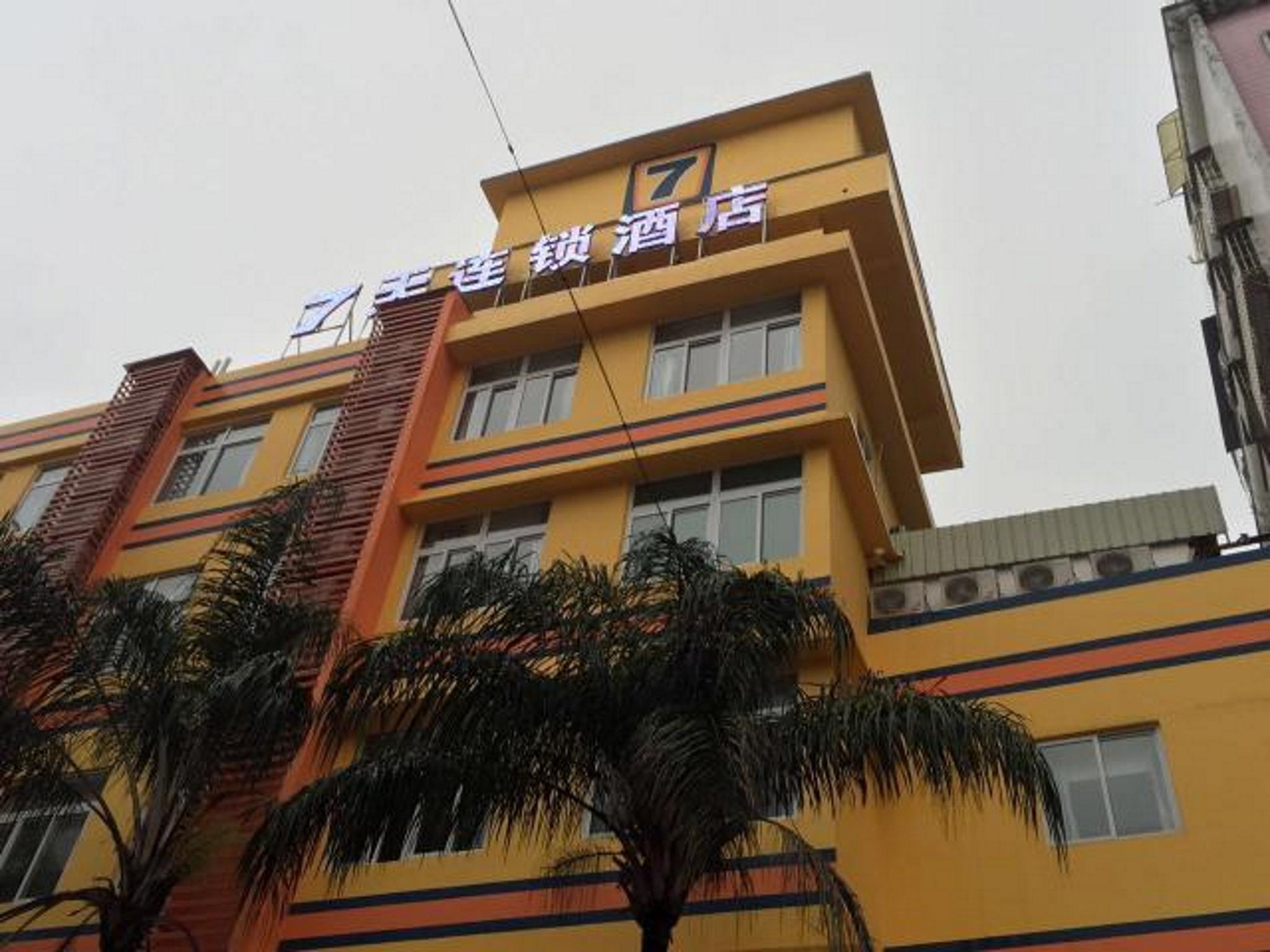 7 Days Inn Jiangmen Xinhui Pedestrian Street Branch
