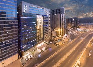 Retaj Al Rayyan Makkah