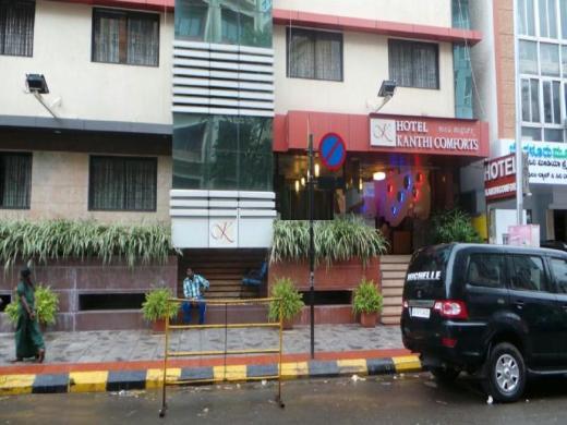 Hotel Kanthi Comforts
