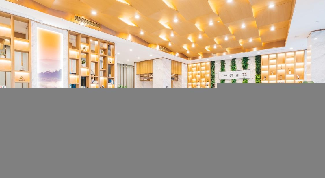 Atour Hotel Yixing Huanke Park