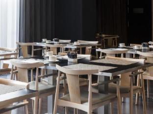 AC Hotel Sants by Marriott Barcelona - Restaurant