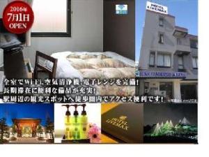 關於LiVEMAX飯店 - 金澤醫大前 (Hotel Livemax Kanazawa Idaimae)